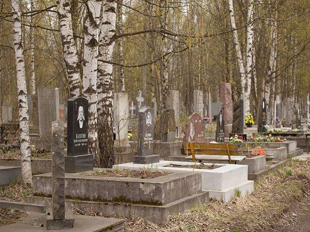 Как оформить могилу на кладбище фото?
