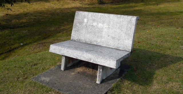 Stl скамейки из камня