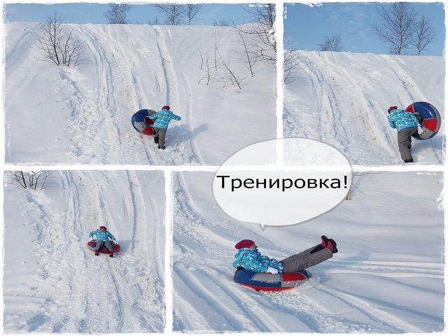 Зимние атракционы