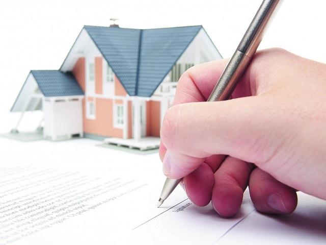 Оформление ипотеки на дом