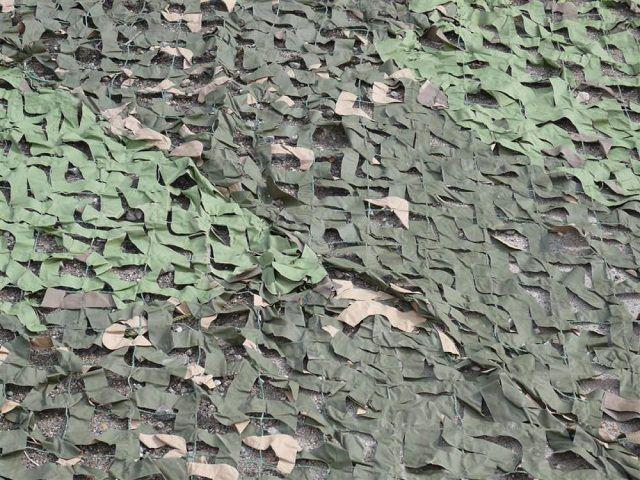 Маскировочное покрытие