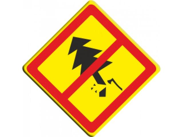 запрещение вырубки