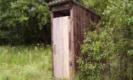 Туалет своими руками для дачи