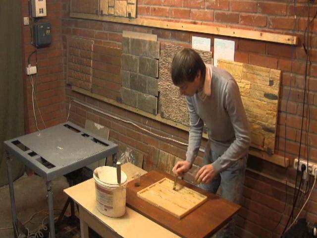 Нанесение на бетон как плитка узор