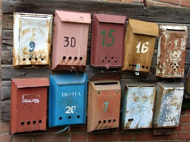 Как самому сделать почтовый ящик?