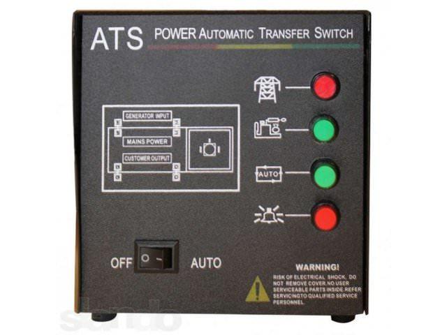 Агрегат с автозапуском