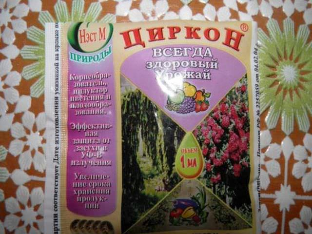 Подкормка капусты цирконом