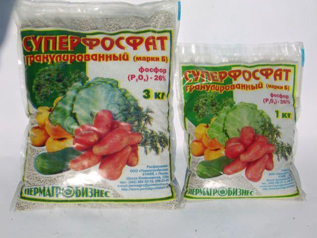 Гранулированная подкормка для овощей