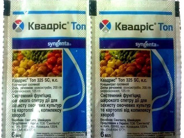 Химические вещества для борьбы с болезнями растений