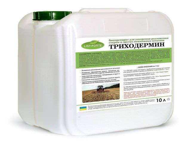 Средство Триходермин для растений