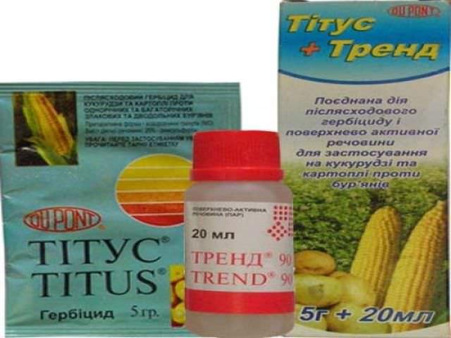 Титус гербицид применение на капусте