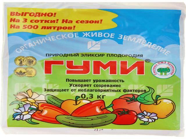 Подкормка для овощей