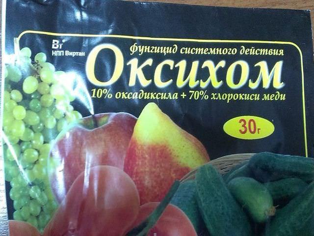 Химический препарат Оксихом