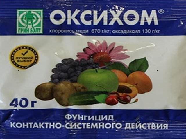 Оксихом для овощных культур