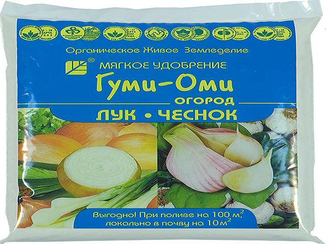 Применение гуми препаратов на Огороде