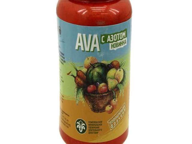 Ава для овощей 30гр инструкция