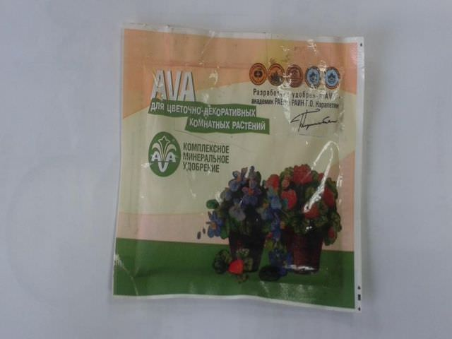 Удобрение ава универсал 2 3 применение