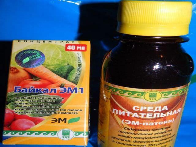 Препарат для повышения урожая