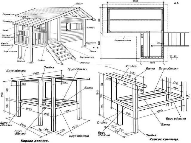 Детальные чертежи детских игровых конструкций